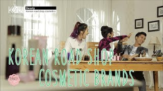 K-Style - Korean Road Shop Cosmetic Brands Tested (and Giveaway!)
